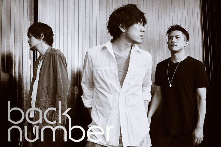 Back numberの画像 p1_39