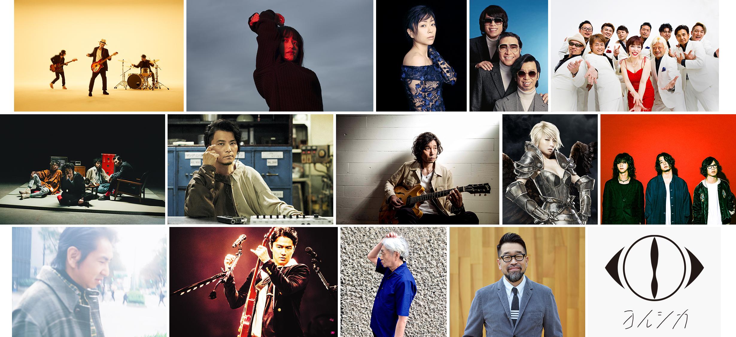 陽水 2020 井上 コンサート